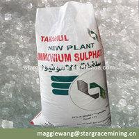 Sulfur ammonium