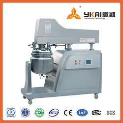 ZJR-50 automatic food mixer,food mixer heated,industrial blender food mixer
