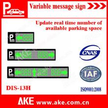 2014 AKE parking guidance LED vms sign