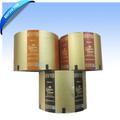 Kolysen papier aluminium feuille en relief le papier d'emballage du beurre