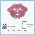 コールドとホットジェル療法用フェイスマスク