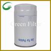 2654407 Oil Filter For Perkins - GreenFilter