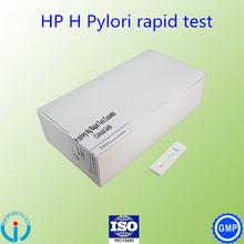 rapid antigen detection test for HP H. Pylori Ab Rapid Test