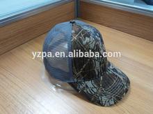 plain fishing camo trucker hat