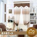 wholesale customize customize straw curtain