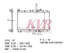 CAR Radiator For TOYOTA PROBOX/SUCCEED VAN MT OEM:16400-21100 CORE SIZE:350*638*16