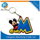 Hot sale Soft PVC Rubber Key Chain/pvc key ring/pvc keychain
