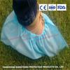 high quality Polypropylene Surgical non-woven shoe cover