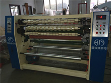 Coil cutting and slitting machine from china trustable manufacturer