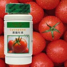 Lycopene softgel capsules private label