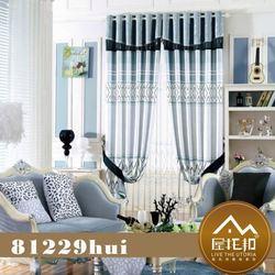 wholesale customize customize modern living room curtain
