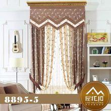 wholesale customize customize salon decorating curtain