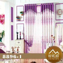wholesale customize customize night club decorative curtain