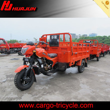 250cc motor tricycle/3 wheel scooter/chinese three wheel motorcycle