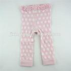 free sample hot sale cotton kids tights/pantyhose