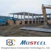 20ft and 40 shipping 4 bedroom modular modular classrooms