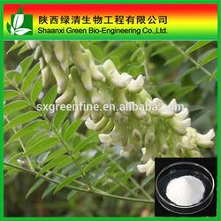 2014New Manufacture Matrine Oxymatrine Insecticide