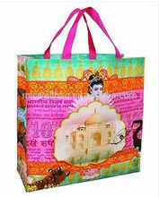"Blue Q ""India"" Eco Friendly Reusable Shopper Shopping Bag"