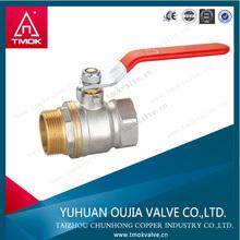 3/4'' Brass Valve, Quick Coupling Irrigation Valve
