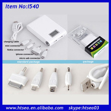 mobile phone accessory keychain mobile emergency charger