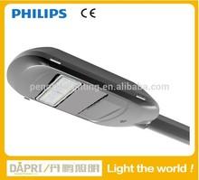 good price led street light outdoor solar street light phil ip module structure IP68