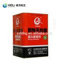 lamination glue for PVC EVA PVC bonding