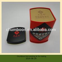 Square medicine tin can drug tin container