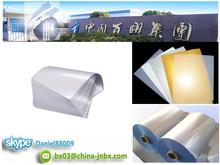 White/Silver/Golden Digital Printing Epson Printing Inkjet PVC Sheet For Plastic Card
