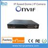 8CH Home Surveillance Network Digital Video Recorder