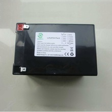 battery price/ 12v li-ion rechargeable battery/ 12v 12ah lifepo4 soft pack