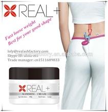 Chinese natural organic best herbal amazing weight loss cream body slimming cream