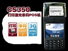 Portable thermal printer pos printer for ticket receipt