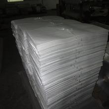 STP insulation bag