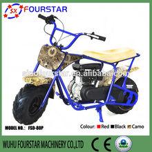 camo mini bike 80cc motorcycle