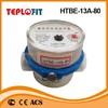 Single Jet dry type brass water flow meter types