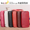 Mobile Phone cover case Lucky Genuine leather Case for Samsung S3 i9300