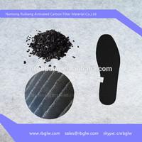Supply filter media active carbon powder