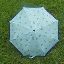 high quality pet dog umbrella