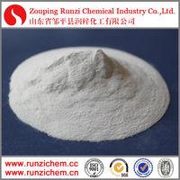 Manganese sulfate/sulphate monohydrate fertilizer(32%)