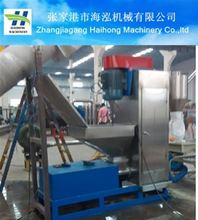 waste plastic PET scrape vertical dewater machine