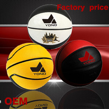 2014 new design and cool factory price mini basketball