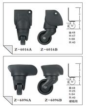 Trolley Hard case rotatable 360 swivel wheel / caster