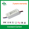 SAA CE approved close frame isolated flicker free constant current 1200ma 650ma 400ma isolated 30w triac dimmable led driver