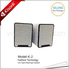 New arrival 2.0 professional portable multimedia speaker