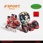 Roller Skate Wheels,Retractable Roller Skate Shoes