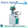 ZY-CS-350F Hand Metal Circular Saw Pipe Cutting Machinery