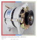 28v 1000w alternator price for diesel engine alternator yuchai diesel engine alternator