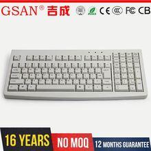 Gsan высокое качество профессиональный компьютер клавиатура картина с чтения карт
