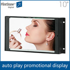 Flintstone 10 inch small advertising screen, portable pop displays, hot full hd durable open frame lcd video player