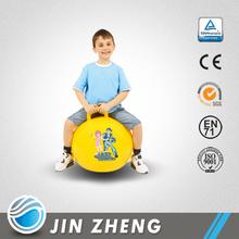 Kids PVC Skip jumping toy ball